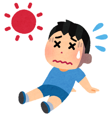 f:id:kuroichi-201:20200819084548p:plain