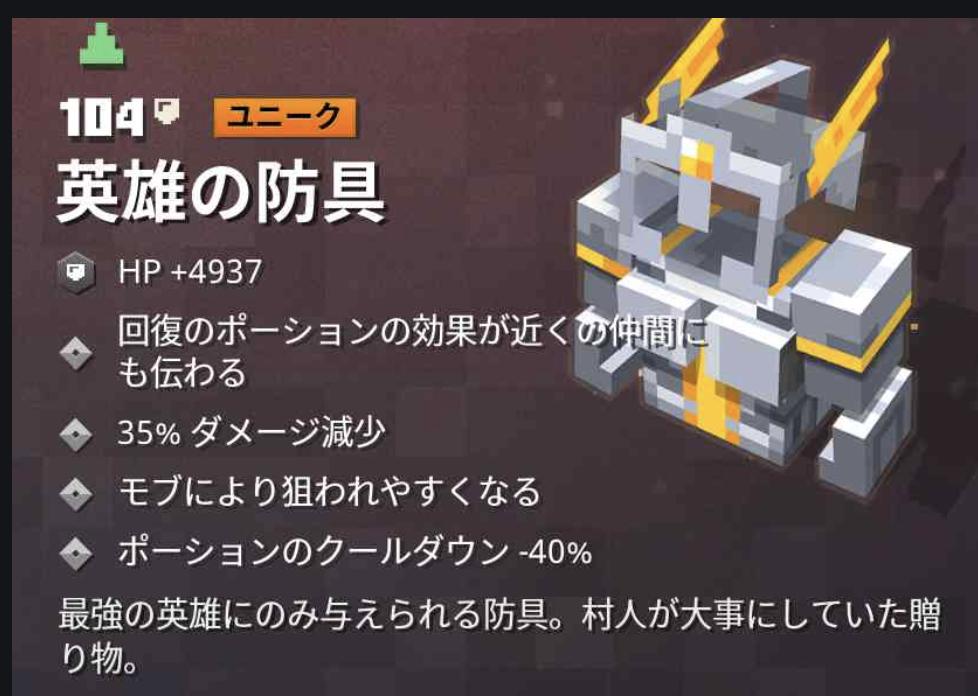 f:id:kuroichi-201:20200912082518p:plain