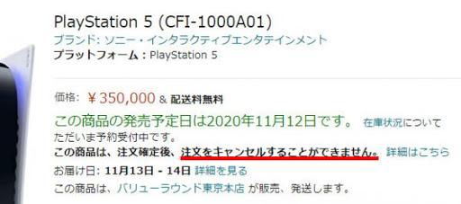 f:id:kuroichi-201:20200923092531j:plain