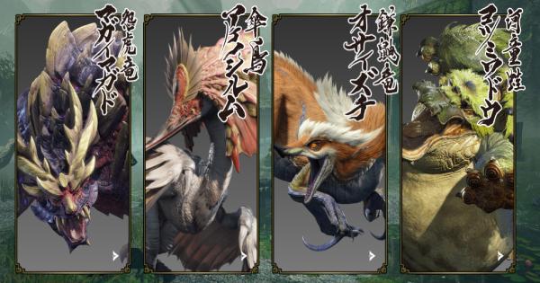 f:id:kuroichi-201:20200925073755p:plain