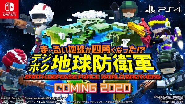 f:id:kuroichi-201:20200925081112j:plain