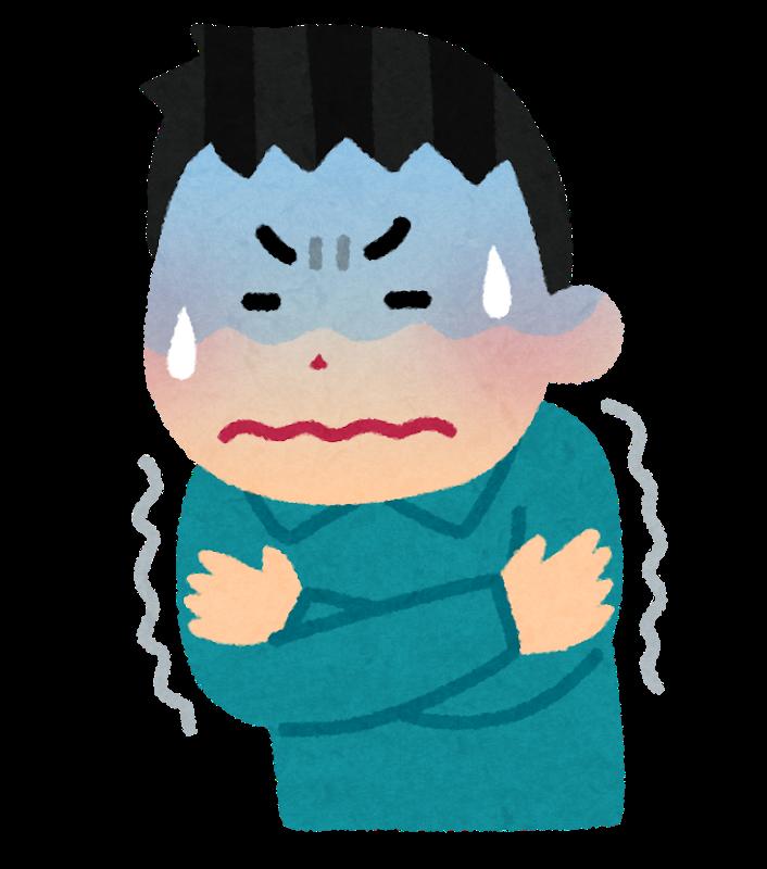 f:id:kuroichi-201:20201017083947p:plain
