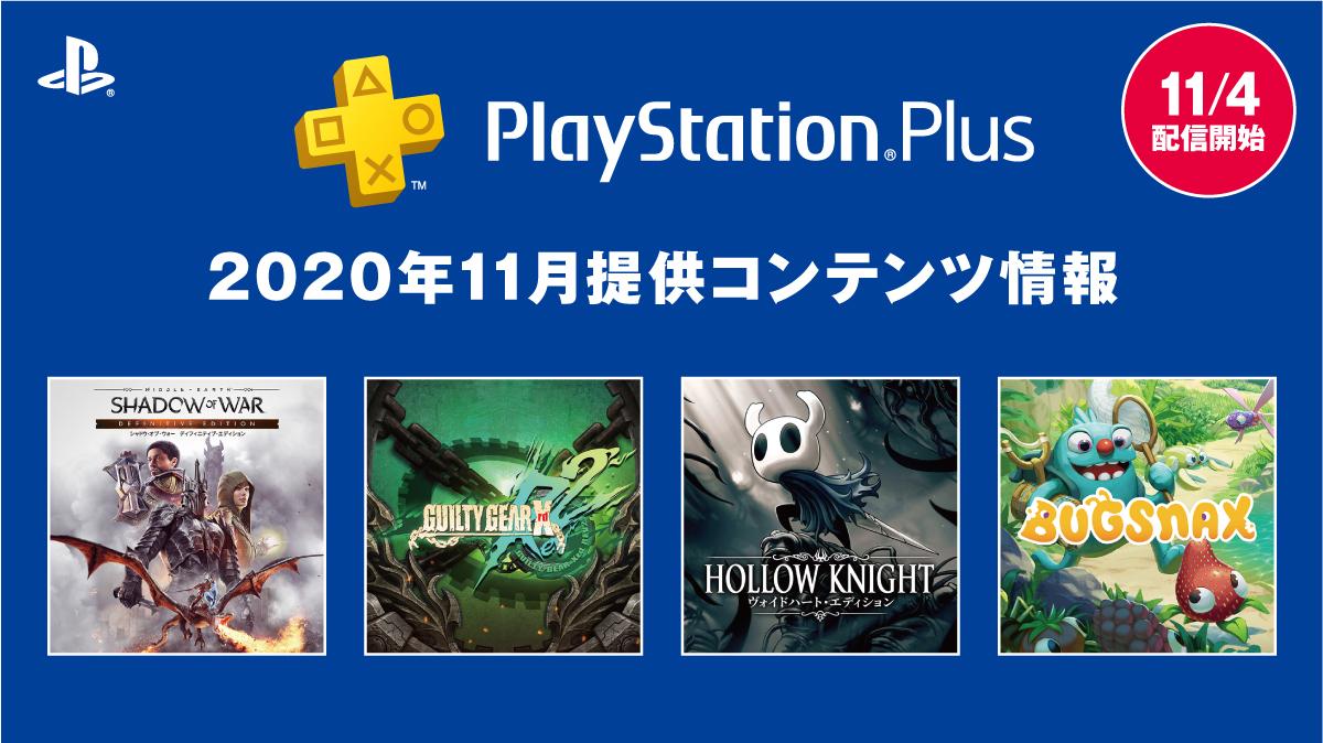f:id:kuroichi-201:20201030075836j:plain