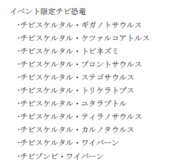 f:id:kuroichi-201:20201103080848p:plain