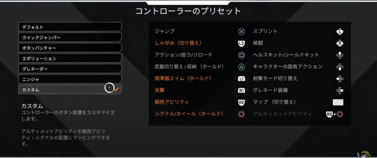 f:id:kuroichi-201:20201108080844p:plain
