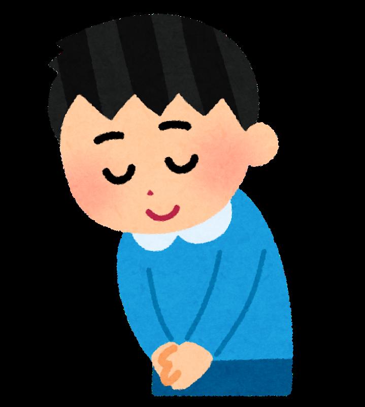 f:id:kuroichi-201:20201201083852p:plain