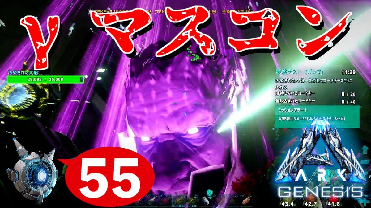 f:id:kuroichi-201:20201219081409j:plain