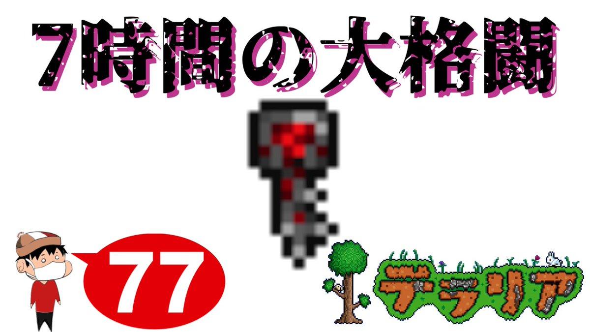 f:id:kuroichi-201:20201222074058j:plain