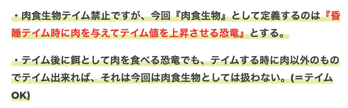 f:id:kuroichi-201:20210123143227p:plain
