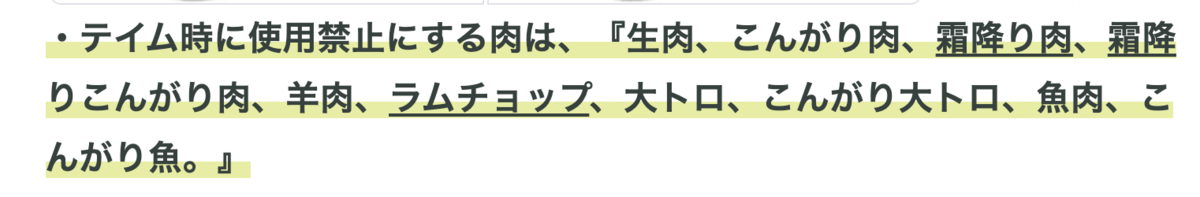 f:id:kuroichi-201:20210123143248p:plain