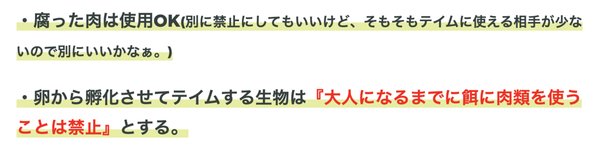 f:id:kuroichi-201:20210123143302p:plain