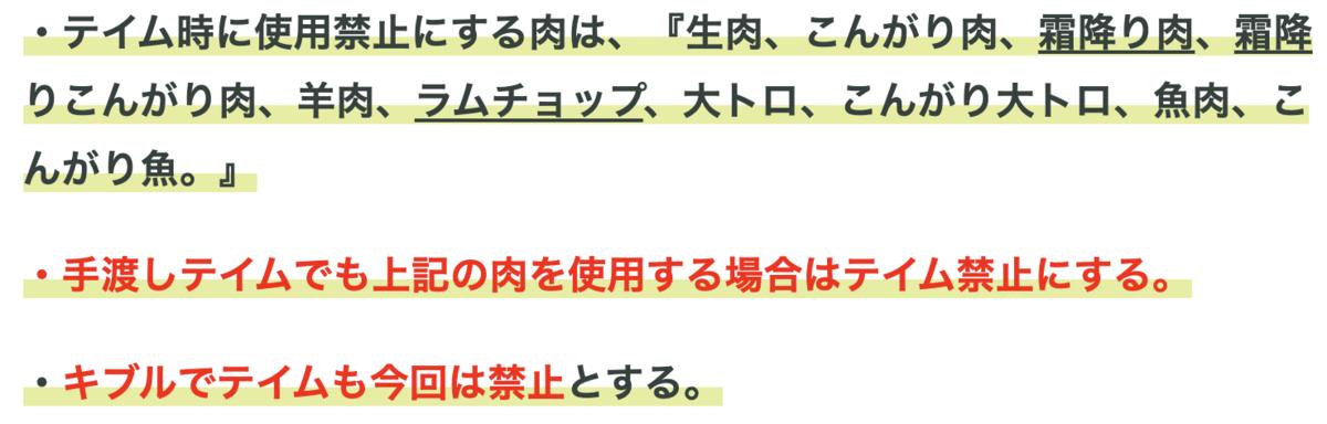 f:id:kuroichi-201:20210126004242p:plain