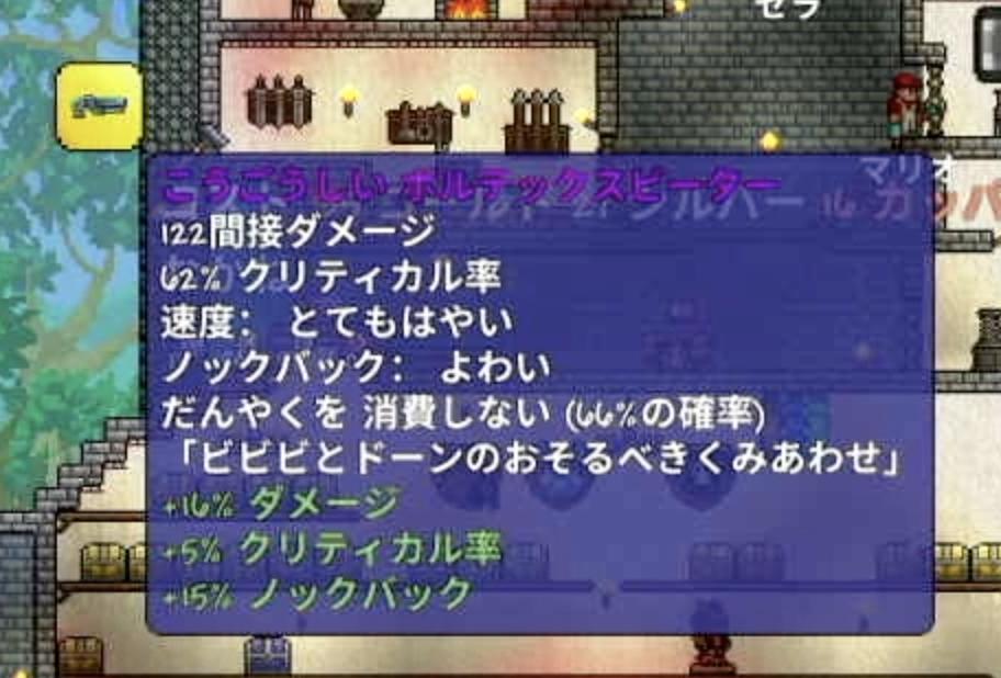 f:id:kuroichi-201:20210210120427p:plain