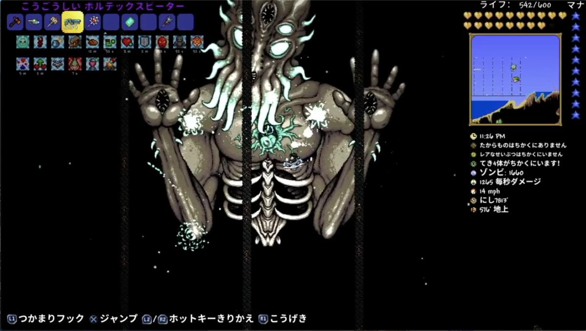 f:id:kuroichi-201:20210210120739p:plain