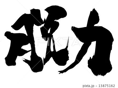 f:id:kuroichi-201:20210216082301j:plain