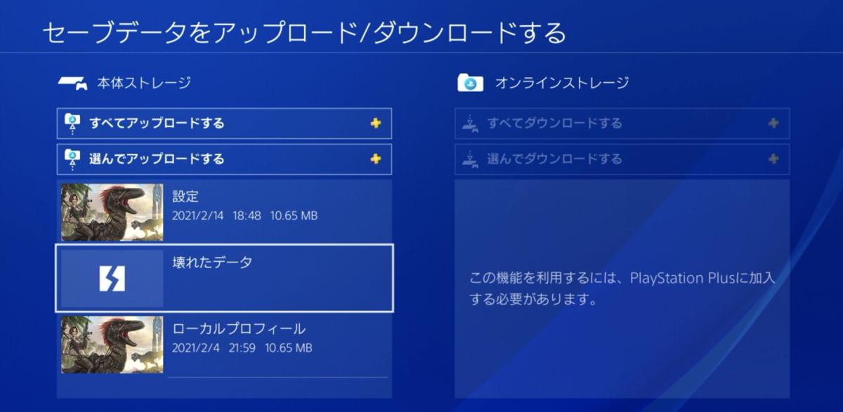 f:id:kuroichi-201:20210216083238p:plain