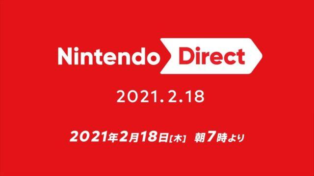 f:id:kuroichi-201:20210224080708j:plain