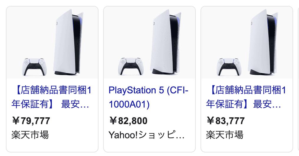 f:id:kuroichi-201:20210227082733p:plain