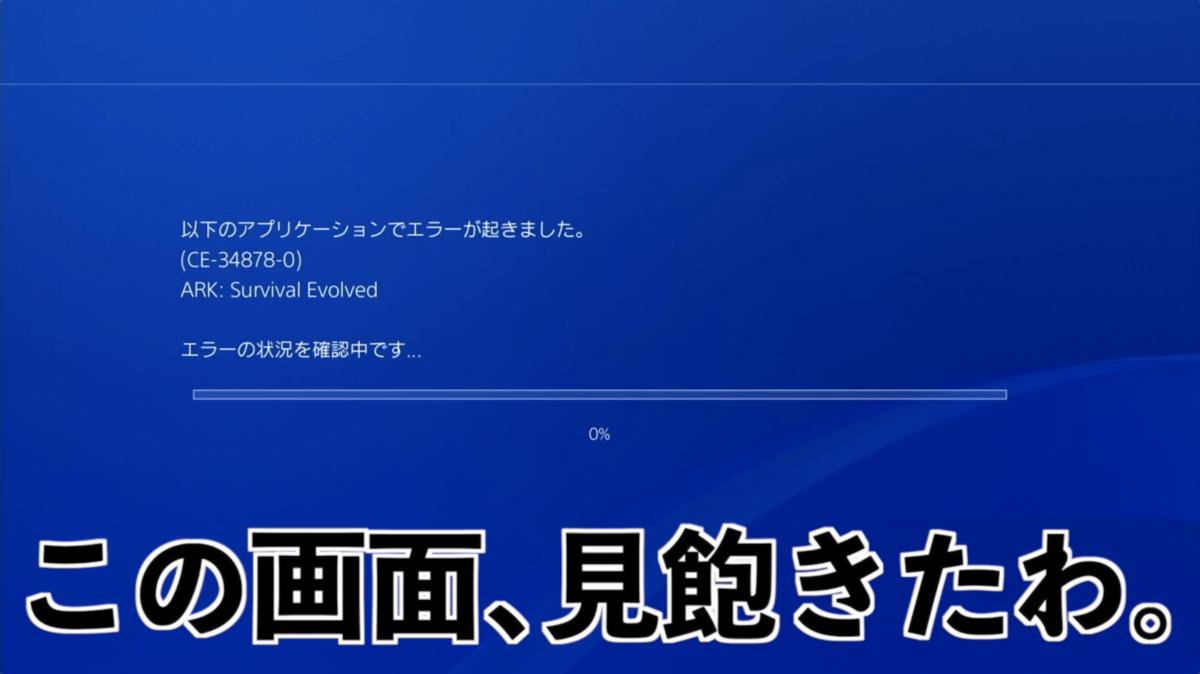 f:id:kuroichi-201:20210302073352p:plain