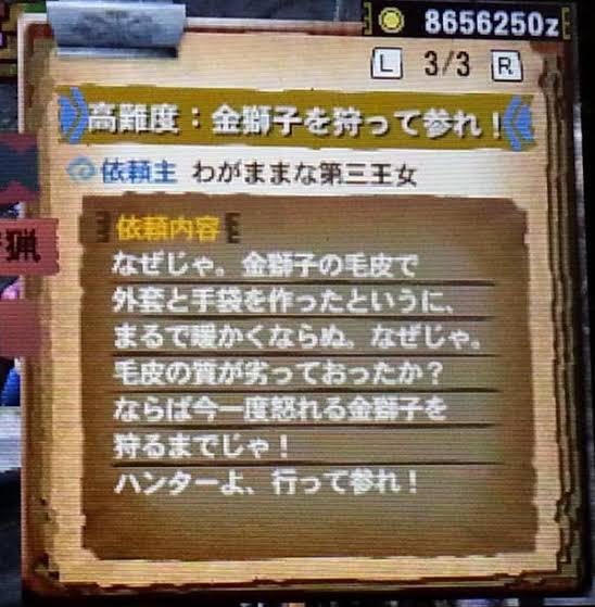 f:id:kuroichi-201:20210330080804j:plain