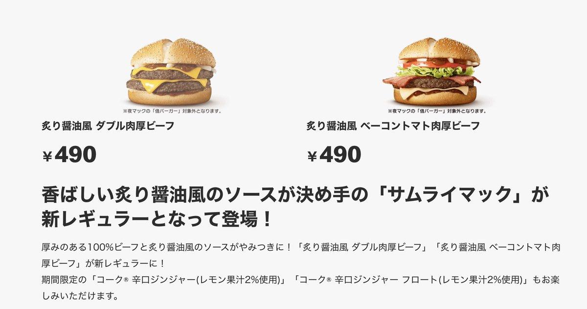 f:id:kuroichi-201:20210410104440j:plain
