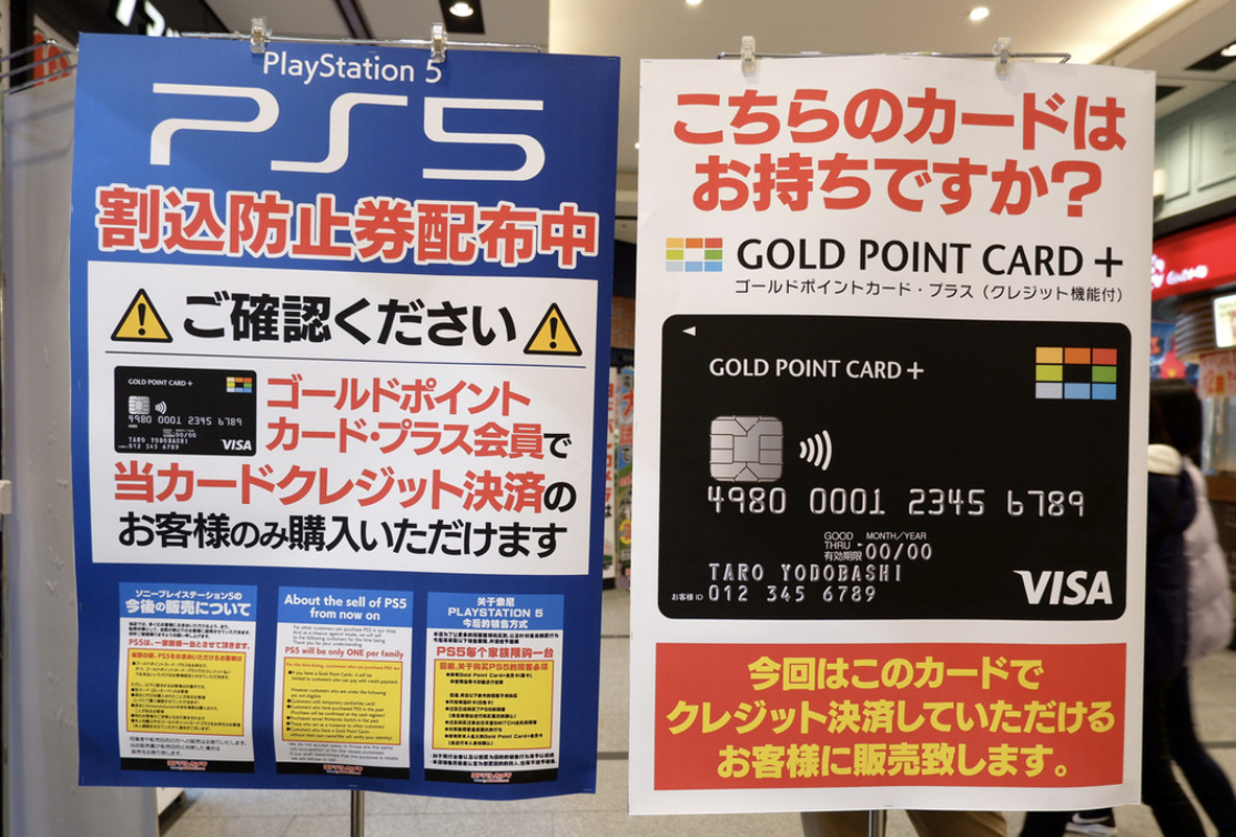 f:id:kuroichi-201:20210511083318p:plain