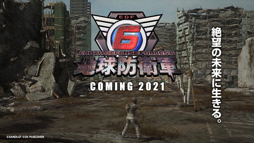 f:id:kuroichi-201:20210530073925j:plain