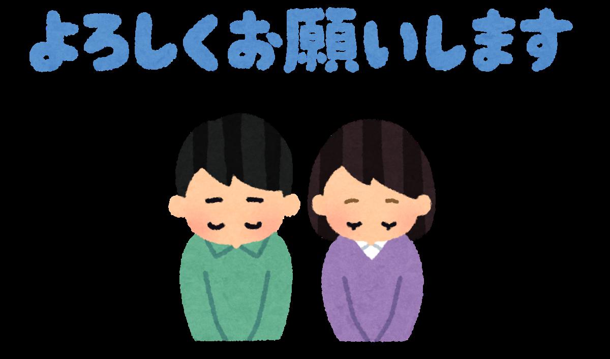 f:id:kuroichi-201:20210718191653p:plain