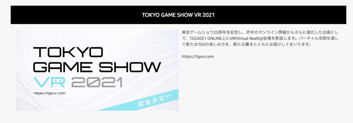 f:id:kuroichi-201:20210904010429p:plain