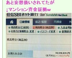 f:id:kuroihikari:20141115041156j:plain