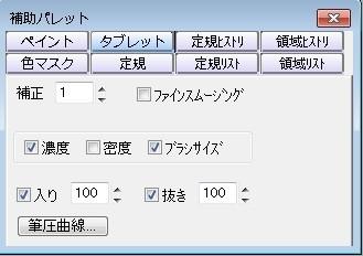f:id:kuroihikari:20141128005124j:plain