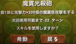f:id:kuroihikari:20141206115806j:plain