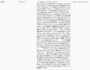 f:id:kuroihikari:20141220074457p:plain