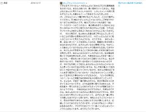 f:id:kuroihikari:20141220074458p:plain