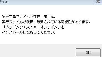 f:id:kuroihikari:20141229170813j:plain