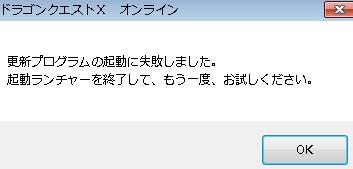 f:id:kuroihikari:20141229170814j:plain