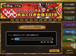 f:id:kuroihikari:20141229170815j:plain