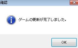 f:id:kuroihikari:20141229170816j:plain