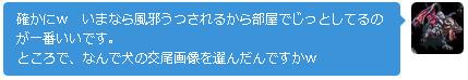 f:id:kuroihikari:20150125012339j:plain