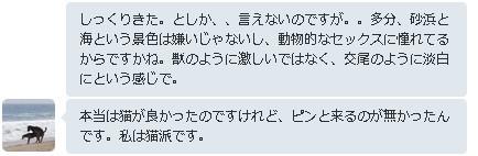 f:id:kuroihikari:20150125012340j:plain