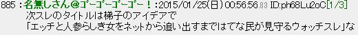 f:id:kuroihikari:20150125201158j:plain