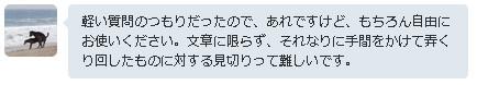 f:id:kuroihikari:20150125201159j:plain