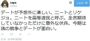 f:id:kuroihikari:20150131154845j:plain