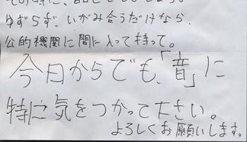 f:id:kuroihikari:20150506035537j:plain
