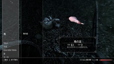 f:id:kuroihikari:20150720231221j:plain