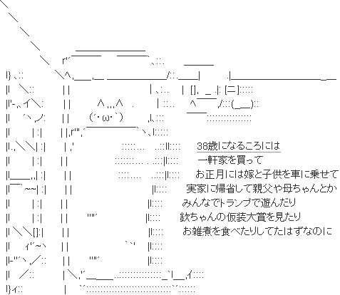 f:id:kuroihikari:20150823192533j:plain