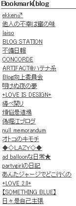f:id:kuroihikari:20150828003804j:plain