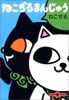 f:id:kuroihikari:20150909011051p:plain