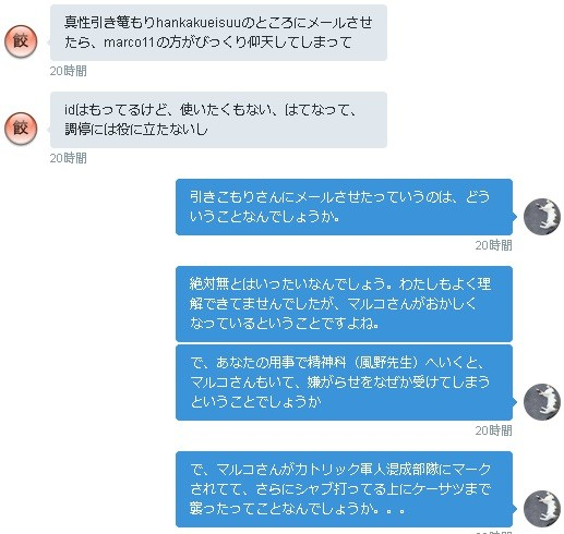 f:id:kuroihikari:20150928072943j:plain