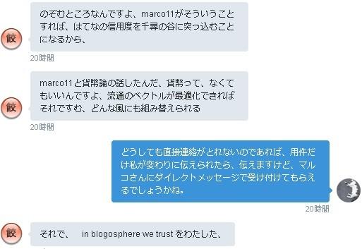 f:id:kuroihikari:20150928072944j:plain